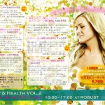Beauty&Health Vol.2