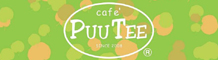 PUUTEE-cafe'。○