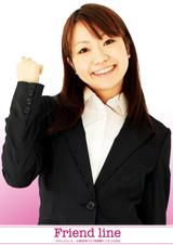 兵庫県明石市で異業種ビジネス交流会|ふれんどらいん|定期開催イベント情報 スポーツ 音楽 異業種交流会情報