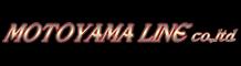 兵庫県神戸市の運送会社|株式会社 MOTOYAMA LINE|一般貨物運送