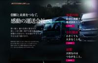 株式会社 MOTOYAMA LINE